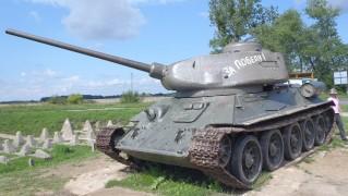 タンク 主力戦車 軍 兵装 戦争