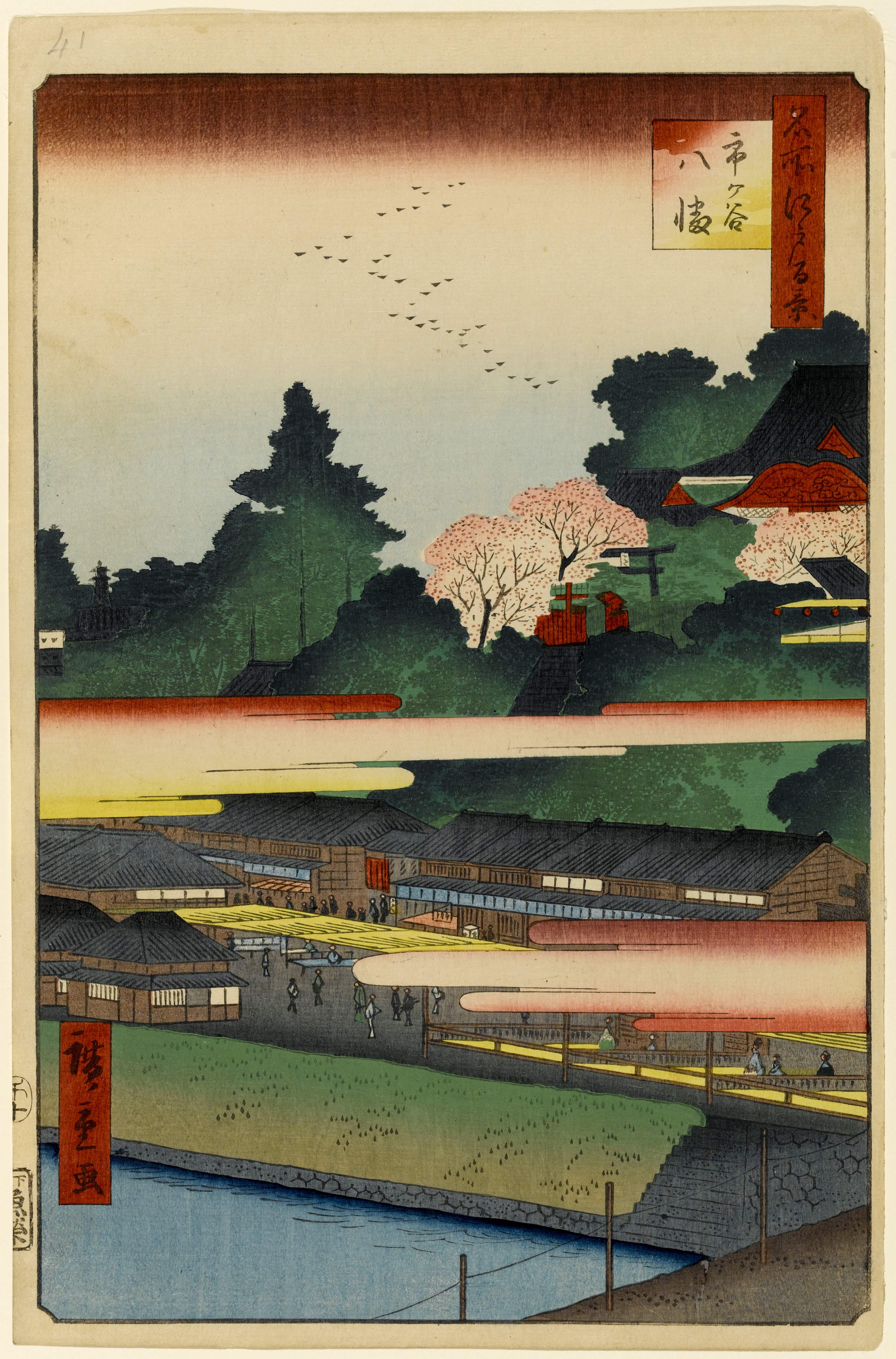 歌川広重 名所江戸百景 市ヶ谷八幡   壁紙画像コレクション