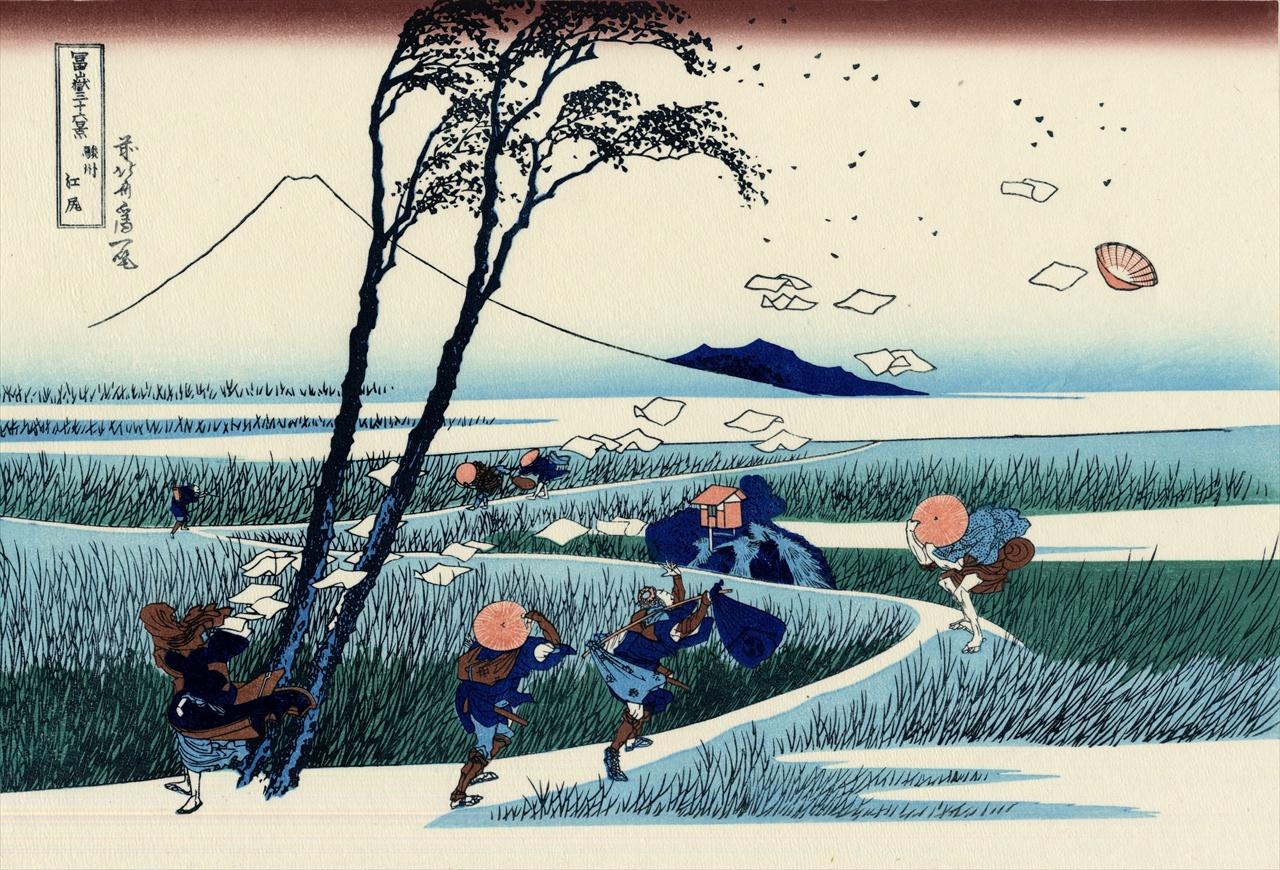 富嶽の画像 p1_34