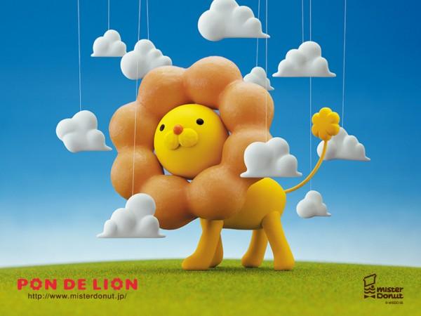 lione1024